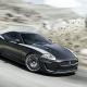 Jaguar série limitée anniversaire