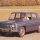 La Renault R8 (1962-1977)