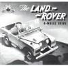 Ainsi naquit la Land Rover