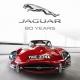 Les 80 ans de Jaguar à l'honneur à Autoworld
